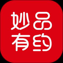 妙品有约商城app下载_妙品有约商城app最新版免费下载