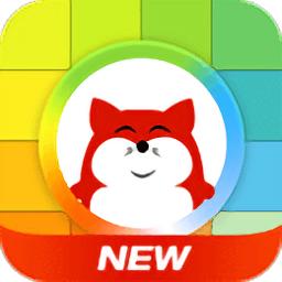 狐小e搜狐员工版app下载_狐小e搜狐员工版app最新版免费下载