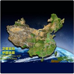 北斗卫星地图2020高清实时地图导航app下载_北斗卫星地图2020高清实时地图导航app最新版免费下载