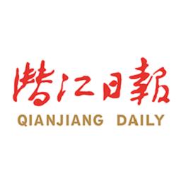 潜江日报手机电子报app下载_潜江日报手机电子报app最新版免费下载