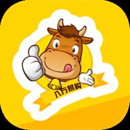 八方易购商城app下载_八方易购商城app最新版免费下载