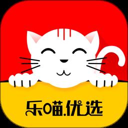 乐喵优选app下载_乐喵优选app最新版免费下载
