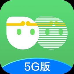 悟空分身5g版app下载_悟空分身5g版app最新版免费下载