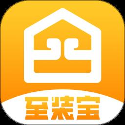 至装宝安装平台app下载_至装宝安装平台app最新版免费下载