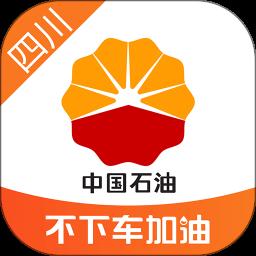 中油优途app下载_中油优途app最新版免费下载