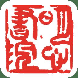 湖北明心书院云课堂app下载_湖北明心书院云课堂app最新版免费下载