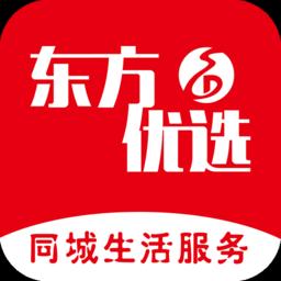 东方时代app下载_东方时代app最新版免费下载