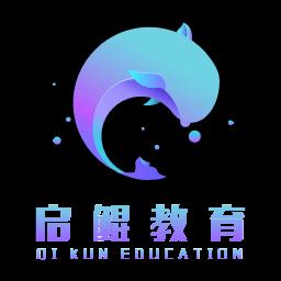 启鲲岛幼升小app下载_启鲲岛幼升小app最新版免费下载