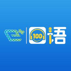 易加口语平台手机版app下载_易加口语平台手机版app最新版免费下载