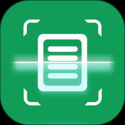 全能文件扫描王app(scanner)app下载_全能文件扫描王app(scanner)app最新版免费下载