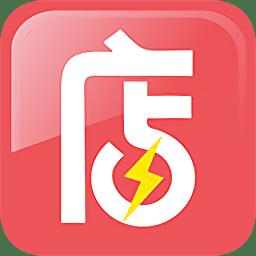 店速成网店app下载_店速成网店app最新版免费下载