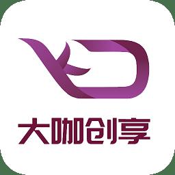 大咖创享抢单app下载_大咖创享抢单app最新版免费下载