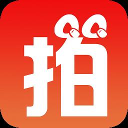 淘立拍手机客户端app下载_淘立拍手机客户端app最新版免费下载