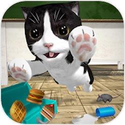 猫咪模拟器完整版手游下载_猫咪模拟器完整版手游最新版免费下载