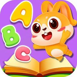 兔小萌学英语app下载_兔小萌学英语app最新版免费下载