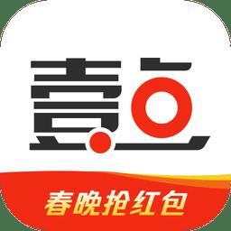 齐鲁壹点新闻客户端app下载_齐鲁壹点新闻客户端app最新版免费下载