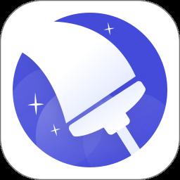 全能清理管家app下载_全能清理管家app最新版免费下载