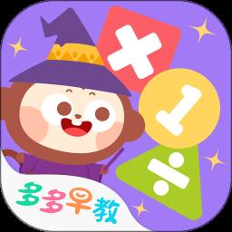 多多学数学软件app下载_多多学数学软件app最新版免费下载