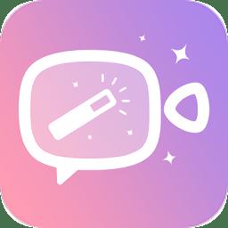 微信视频美颜大师app下载_微信视频美颜大师app最新版免费下载