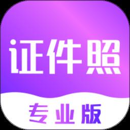 时光证件照app下载_时光证件照app最新版免费下载