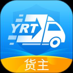 运融通货主端app下载_运融通货主端app最新版免费下载