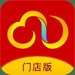 镇村通门店版appapp下载_镇村通门店版appapp最新版免费下载