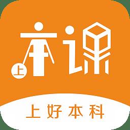 本课教育app下载_本课教育app最新版免费下载