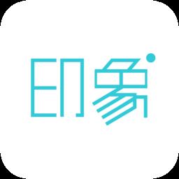 印象证件照app下载_印象证件照app最新版免费下载