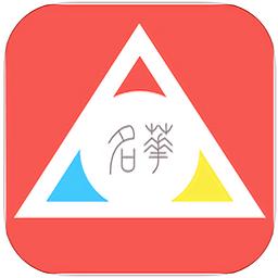 名华在线app软件app下载_名华在线app软件app最新版免费下载