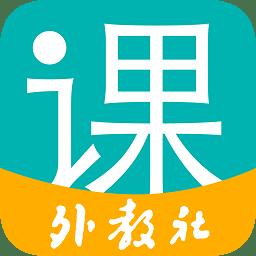 welearn考研app下载_welearn考研app最新版免费下载