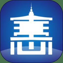 辽阳惠民卡手机版app下载_辽阳惠民卡手机版app最新版免费下载