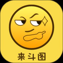 biu斗图表情包appapp下载_biu斗图表情包appapp最新版免费下载