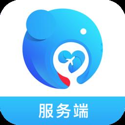 e道救援服务端app下载_e道救援服务端app最新版免费下载