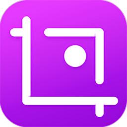水印截图工具微商截图app下载_水印截图工具微商截图app最新版免费下载