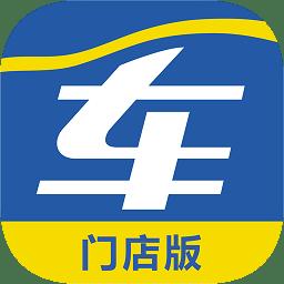 中策云店最新版app下载_中策云店最新版app最新版免费下载