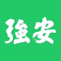 学习强安平台app下载_学习强安平台app最新版免费下载