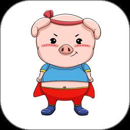 截图超人微商专用app下载_截图超人微商专用app最新版免费下载