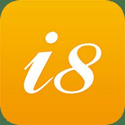 新中大i8软件app下载_新中大i8软件app最新版免费下载