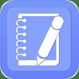 考了个会计app下载_考了个会计app最新版免费下载