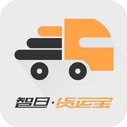 智旦货运宝司机版appapp下载_智旦货运宝司机版appapp最新版免费下载