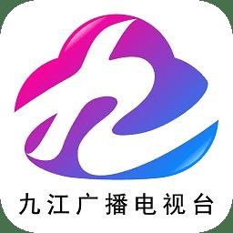 云上九江app下载_云上九江app最新版免费下载
