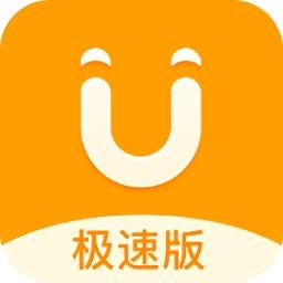 uu飞人极速版app下载_uu飞人极速版app最新版免费下载
