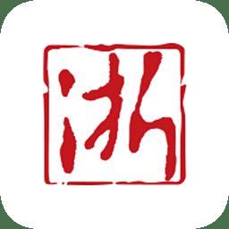 浙江新闻网客户端app下载_浙江新闻网客户端app最新版免费下载