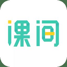 课间英语app下载_课间英语app最新版免费下载