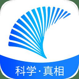 广西云客户端大众科普appapp下载_广西云客户端大众科普appapp最新版免费下载