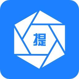提词器手机滚动字幕软件app下载_提词器手机滚动字幕软件app最新版免费下载