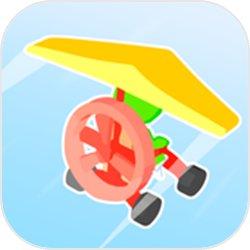 公路滑翔机手游下载_公路滑翔机手游最新版免费下载