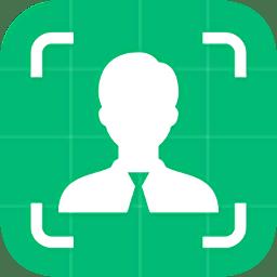 简易证件照app下载_简易证件照app最新版免费下载