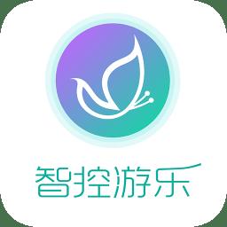 智控游乐最新版本app下载_智控游乐最新版本app最新版免费下载