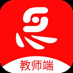 大英思博英语教师端app下载_大英思博英语教师端app最新版免费下载